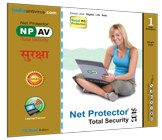 Net Protector Antivirus 2012, Total PC Protection : AntiVIRUS + Internet Security